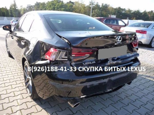 на фото: Lexus is 250 битый в зад