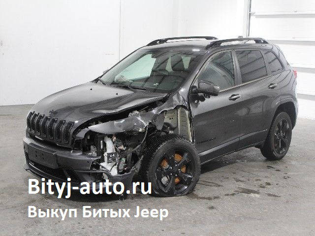битый Jeep Cherokee Limited