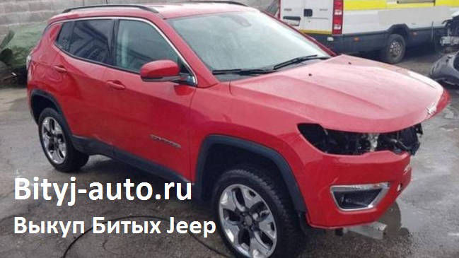 На фото: битый Jeep Compass Limited